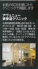 img-512121858-0002kiji.jpg