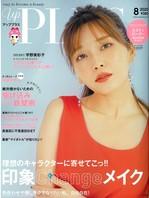 upPLUS表紙.jpg