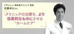 upPLUS記事1-1.jpg