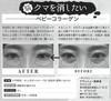 VOCE記事1.jpg