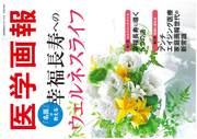 別冊表紙11.jpg