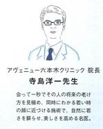 20171016122127_00002-2.jpg